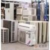 唐鎮空調回收,川沙空調回收,金橋空調回收,張江空調回收