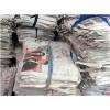 塘廈回收紙皮、紙箱、白紙歡迎來電咨詢13580814329