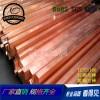 專業提供 進口紅銅方棒 T2紅銅拉絲棒 廠家批發