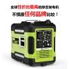 2kw数码变频发电机2000W