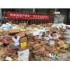 蘇州唯一一家食品銷毀處理,嘉興臨期變質食品銷毀處理