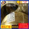 h68高拉力黄铜线批发商 h60耐腐蚀硬质黄铜线价格
