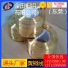 精密h59插頭黃銅線定制 h62光亮抗氧化黃銅線出售
