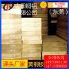 h75精密無錫黃銅板直銷商 h68優質拋光黃銅板出售商