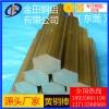 h68進口抗氧化黃銅棒出售 h85精拉無鉛黃銅棒制造商