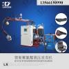 領新聚氨酯pu共享單車坐墊機械設備