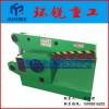 100噸液壓金屬剪切機
