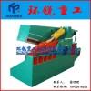 120噸液壓金屬剪切機