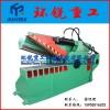 500噸液壓金屬剪切機