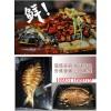 烤魚爐批發商價格   商丘市諸葛烤魚用的烤爐