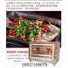烤魚箱年底優惠價格  新鄉市電烤魚爐批發商