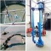 立式泥漿泵 立式渣漿泵 立式清淤泵