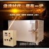 河南恒晟BF-0红外线烤鱼炉   商用烤鱼箱批发价格