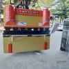 小型折彎機   廣東30T液壓折板機