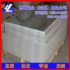 5052鋁板,4032拉絲耐腐蝕鋁板/LY12寬幅鋁板