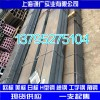 PFC300*100*46直腿槽钢供应