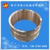 石墨铜套  自润滑铜套  铜套铸造加工厂
