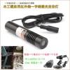 YD-L650P50-22-110一字激光器定位灯镭射灯