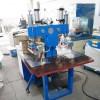 軟膜壓邊機PVC塑料軟膜壓邊熱合設備