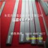 进口高精密钨钢G5 G7 G8五金冲压模具钨钢长条批发