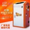蕪湖市節能電采暖爐對于安裝環境的要求