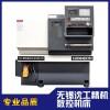 沈工精機廠家直銷ck0640數控車床,無錫生產 整體鑄件