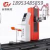 專業生產數控等離子切割機 相貫線切割機數控 等離子切管機