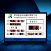 定制LED电子生产车间看板计划实际管理看板设备计数显示屏