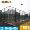 临高室外羽毛球场隔离网 文昌高尔夫球场专用护栏网 编织勾花网