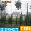 惠州园林护栏网定制 江门小区绿化隔离网 湛江高速边防护网