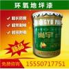 环氧富锌底漆 钢结构防腐底涂 厂家价格直销