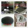 運田金屬回收鍺回收鍺錠回收鍺粉回收鍺物料
