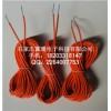 河北碳纖維發熱線纜代理