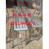 折疊馬凳|折疊式馬凳|折疊式腳手架|折疊腳手架生產廠家價格