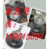 RSD5088-R系列LED防爆燈 工廠防爆照明燈