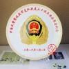 老兵退伍活動留念品定制 戰友退伍裝飾瓷盤