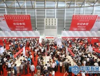 2018上海緊固件與技術展蓄勢待發,為專業買家打造緊固件產品、生產設備和原材料的一站式采購平臺