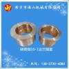 青銅襯套83600銅套鑄造廠