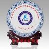商會慶典禮品定制陶瓷紀念盤 商會禮品紀念盤廠家