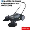 JH-1050手推式無動力掃地車 車間無塵掃地車