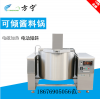 方宁自动炒料机可倾式搅拌夹层锅高粘度酱料搅拌炒锅