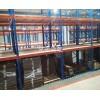 重型货架厂-宝安重型货架厂