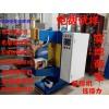 全國聯保 MFN系列中頻滾焊機 汽車油箱焊接