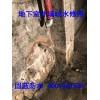 地下室漏水维修找上海固蓝防水专业地下室防水补漏公司