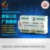 8路16安智能開關控制模塊 8路16A繼電器模塊