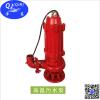 天津耐高温污水泵