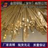 h62黃銅排*c3604環保寬幅黃銅排,h59電纜黃銅排
