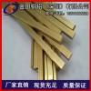深圳h85黄铜排/h65高精度黄铜排,h68无锡黄铜排