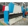 4米不銹鋼數控剪板機折彎機 不銹鋼數控剪板機折彎機價格
