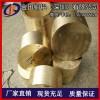 北京QAL10-4-4鋁青銅棒*c60600耐沖壓鋁青銅棒